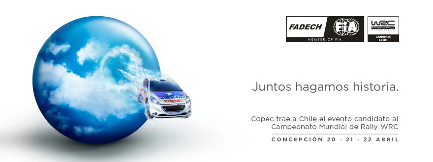 Copec trae a Chile el evento candidato al Campeonato Mundial de Rally WRC